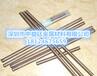 日本c5102磷铜带抗拉强度c5102化学成分