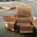 CuAl10Fe2-B进口铜合金价格CuAl10Fe2-B铝青铜