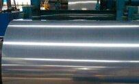 供应1J85软磁合金/镍铁合金厂家/1J85化学成分
