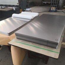 欧标S315MC汽车钢板力学性能S315MC厂家