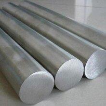 进口4J52膨胀合金钢带、4J52铁镍玻封合金