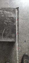日本东海G530碳素石墨块/进口G530高纯度石墨