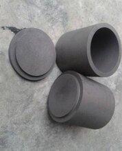 德国西格里R8510特种石墨价格、R8510耐高温石墨