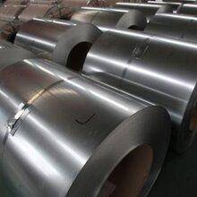 寶鋼HC260LA冷軋汽車鋼板東莞HC260LA高強鋼
