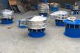 东菱XZS系列淀粉分级筛面粉精选筛不锈钢旋振筛