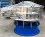 东菱XZS系列不锈钢旋振筛食品医药细粉分级专用振动筛