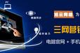 旭云网络_西宁微信公众号托管_微信公众号运营维护
