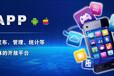 旭云网络_西宁手机app开发_app维护运营公司