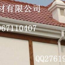 杭州铝合金天沟厂家加盟-铝合金檐沟
