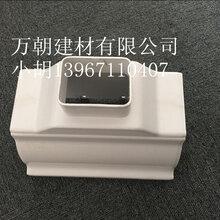 供应舟山铝合金檐槽优质厂家/舟山铝合金檐沟