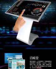 长春21.5寸交互式安卓触摸一体机电容触摸屏自助查询一体机带小s型底座
