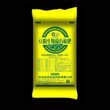河南南阳豆粕有机肥,豆粕有机肥多少钱