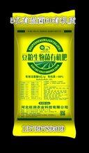 旺润有机菌肥哪里售贵阳批发旺润产品
