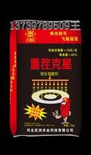 杨柳庄镇菌体蛋白有机肥生产厂家图片