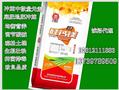 葡萄专用彭果补钙茄子专用旺润专业生产硅钙镁动力中微量元素图片