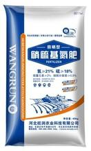 石屏县玉米专用氮肥十大品牌图片