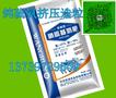 望都县水溶氮钾肥作用图片