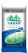 永胜县掺混氮追肥厂家