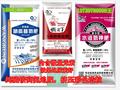黄陵县黄腐酸钾型氮肥谁家好图片