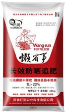 绥江县果树营养氮肥供应图片