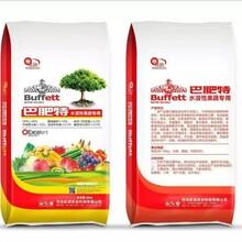 红河哈尼族彝族自治州养根氮肥机械图片