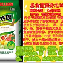 大城县多元素复合肥优质产品
