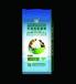 有机肥料设备生产豆粕有机肥质量好价格优生物肥料原料批发
