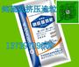 绿颗粒氮肥直销旺润硫氨氮肥招商