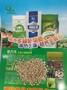 多元素矿物质肥生产旺润钾钙硼肥供应商58矿物硅钙型肥批发图片