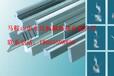 折弯机模具、折弯机模具厂家、进口折弯机模具厂家信誉保证