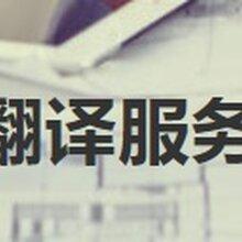 译人口译_译人口译app 译人口译ios手机版app预约 v1.1.0 嗨客手机下载站