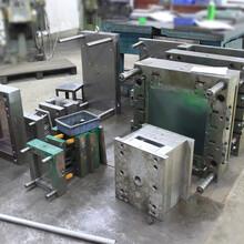 东莞厚街注塑模具加工/专业模具加工厂家/密度精使用寿命长