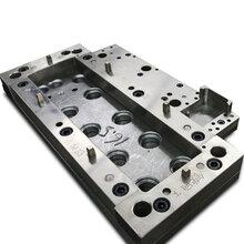 东莞五金模具加工精密模具专业生产经验丰富