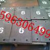 耐磨擋板8+6堆焊耐磨鋼板