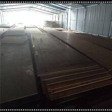 锅炉容器板13CrMo4-516Mng