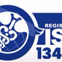 医疗器械行业ISO13485