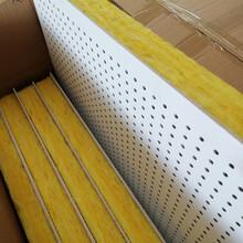 录音棚吸音隔音穿孔复合吸音板聚酯纤维吸音板绿色环保图片