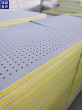 沈陽電動穿孔硅酸鈣板穿孔石膏板防火A級品牌圖片