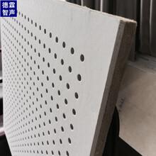 遵義熱門穿孔石膏板穿孔水泥板環保圖片