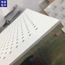 仙桃现货穿孔石膏板穿孔复合吸音板防潮隔音绿色环保图片