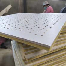 駐馬店穿孔石膏板玻纖吸音板規格定制防潮防火圖片