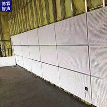 呼和浩特销售穿孔石膏板防潮保温穿孔硅酸钙板品质保障图片