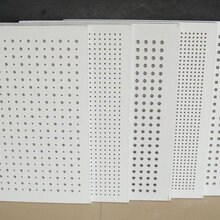 重庆水泵房吸音降噪穿孔硅酸钙板600X600X30mm图片