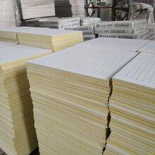 洛阳全新穿孔石膏板厂家穿孔硅酸钙板防火A1级图片