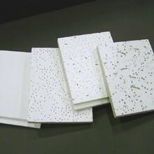 宜昌供应矿棉吸音板厂家直供穿孔水泥板防潮图片
