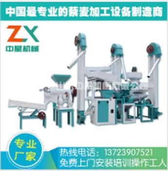ZX-15型藜麦去皮机藜麦脱皮成套机械设备