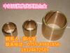 优质QSn6.5-0.4锡青铜QSn6.5-0.4耐海水腐蚀-可定制分条