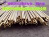 深圳中益廷提供C43400优质锡黄铜棒材/线材/带材/规格齐全