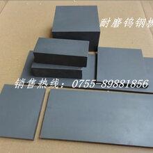 美标钨钢CQ-3原厂材质证明/CQ-3管材价格图片