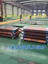 深圳提供进口2511工具钢棒成分2511工具钢今日价格